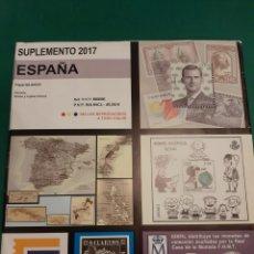 Sellos: EDIFIL SUPLEMENTO SELLOS ESPAÑA 2017 SIN MONTAR. Lote 218525250
