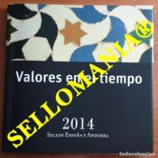 Sellos: LIBRO SUPLEMENTO CORREOS AÑO 2014 ESPAÑA Y ANDORRA SIN SELLOS MONTADO FILOESTUCHES TRANSPARENTES. Lote 218600097