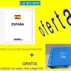 Sellos: MANFIL, SUPLEMENTO ESPAÑA 2020.1ER SEMESTRE. CON ESTUCHES TRANSPARENTES + GRATIS 1 MAGNÍFICO ALBUM. Lote 218640265