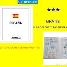 Sellos: MANFIL, SUPLEMENTO ESPAÑA 2020.1ER SEMESTRE. CON ESTUCHES TRANSPARENTES + GRATIS 1 CLASIFICADOR 32 P. Lote 218642540