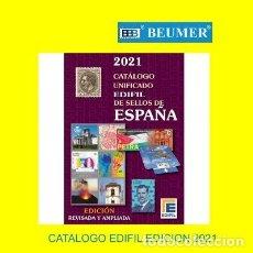 Timbres: CATÁLOGO EDIFIL DE SELLOS DE ESPAÑA. EDICIÓN 2021. A COLOR. Lote 239915780