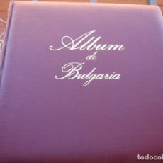 Sellos: ALBUM CON CAJETIN IMITACION A PIEL BULGARIA, DE FILABO. Lote 221102986