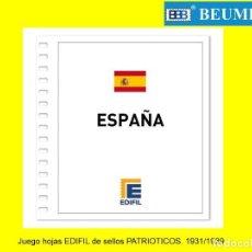 Sellos: JUEGO DE HOJAS EDIFIL. PATRIOTICOS. CON ESTUCHES TRANSPARENTES.. Lote 223863965
