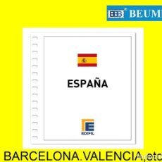 Sellos: JUEGO DE HOJAS EDIFIL. PARA SELLOS DE BARCELONA, VALENCIA, ETC. CON ESTUCHES NEGROS.. Lote 223864396