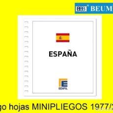 Sellos: JUEGO DE HOJAS EDIFIL. PARA MINIPLIEGOS. 1977/2002. CON ESTUCHES TRANSPARENTES.. Lote 223864538