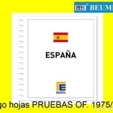 Sellos: JUEGO DE HOJAS EDIFIL. PARA PRUEBAS OFICIALES. 1975/2004. CON ESTUCHES TRANSPARENTES.. Lote 223864721