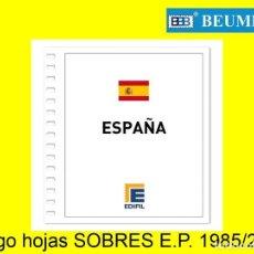 Sellos: JUEGO DE HOJAS EDIFIL. PARA SOBRES ENTERO POSTALES. 1985/2002. CON ESTUCHES TRANSPARENTES.. Lote 223864903