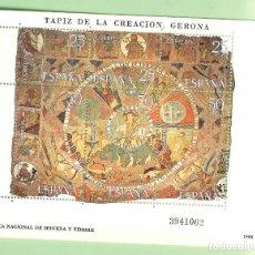 Timbres: HB 1980. TAPIZ DE LA CREACIÓN. GERONA, 6 SELLOS DE 225 PESETAS DE FACIAL. Lote 224750552