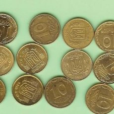 Sellos: UKRANIA. 16 MONEDAS DE 10 KOPIYOK, 16 FECHAS DIFERENTES. Lote 224781216