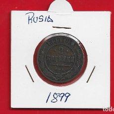 Sellos: RUSIA IMPERIAL 2 KOPEK 1899 COBRE. Y#10. NICOLAS II. Lote 231876370