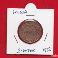 Sellos: RUSIA IMPERIAL 2 KOPEK 1912 COBRE. Y#10. NICOLAS II. Lote 231877755