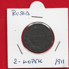 Sellos: RUSIA IMPERIAL 2 KOPEK 1911 COBRE. Y#10. NICOLAS II. Lote 231879235