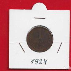 Sellos: RUSIA COMUNISTA 1 KOPEK 1924 COBRE. Y#76.. Lote 231881720