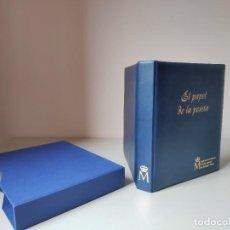 Sellos: HISTORIA DEL BILLETE ESPAÑOL 1868-1976.. Lote 233047351