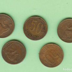 Sellos: ESPAÑA II REPÚBLICA 5 MONEDAS DE 50 CENTIMOS 1937. Lote 235607940