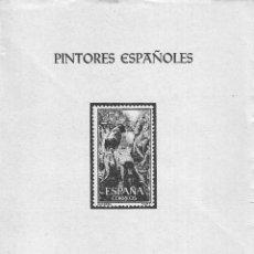 Sellos: ALBUM PLANCHA - SUPLEMENTO ALBUM CHELENA - SELLOS - PINTORES ESPAÑOLES - NUEVO.. Lote 243794465