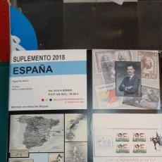 Sellos: 2018 ESPAÑA EDIFIL SUPLEMENTO SELLOS MONTADO ESTUCHES NEGROS DITRIBUIDOR COLISEVM FILATELIA. Lote 245013130