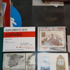 Sellos: EDIFIL SUPLEMENTO SELLOS ESPAÑA MONTADO ESTUCHES TRASPARENTES DISTRIBUIDOR COLISEVM FILATELIA. Lote 245014365