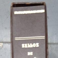 Timbres: ALBUM DE SELLOS OLEGARIO MARRÓN ROTURA SEGÚN FOTO 15 ANILLAS SEGUNDA MANO. Lote 245185000