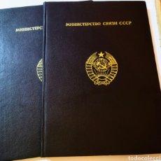 Sellos: 2 ÁLBUMES DE LA URSS CON SELLOS DE LA OLIMPIADA 1980. Lote 246601815