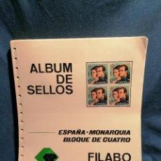 Sellos: ESPAÑA SELLOS HOJAS ALBUM FILABO 1976 A 1979 BLOQUE DE CUATRO FILOESTUCHES TRANSPARENTES. Lote 253556630