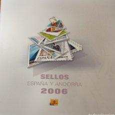 Selos: LIBRO CORREOS 2006 MONTADO BLANCO SEGUNDA MANO. Lote 253584360