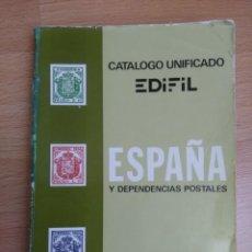 Sellos: CATÁLOGO DE SELLOS 1979. Lote 253815010
