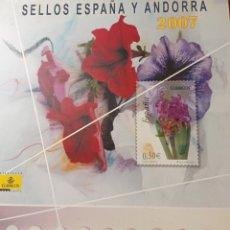 Selos: LIBRO DE CORREOS 2007MONTADO BLANCO SEGUNDA MANO. Lote 254676210