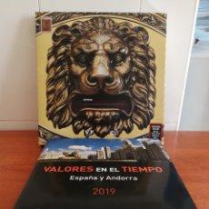 Sellos: LIBRO OFICIAL DE CORREOS AÑO 2019 SIN SELLOS Y CON TODOS LOS FILOESTUCHES (FOTOGRAFÍA REAL). Lote 259282500