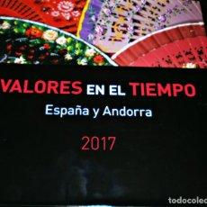 Sellos: VALORES EN EL TIEMPO -ESPAÑA Y ANDORRA 2017- COMPLETO-ENVIO GRATIS. Lote 259944640