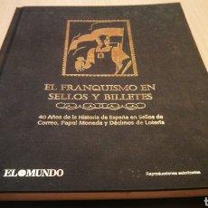 Sellos: EL FRANQUISMO EN SELLOS Y BILLETES - 40 AÑOS DE LA HISTORIA DE ESPAÑA EN SELLOS DE CORREOS , PAPEL M. Lote 269754938