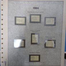 Sellos: SUPLEMENTO EFILCAR 1984 AL 1989 INCLUSIVE MONTAJE ESPECIAL. Lote 275222993