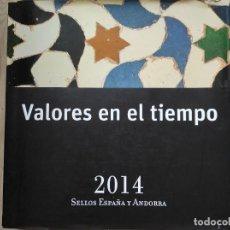 Sellos: SELLOS ESPAÑA AÑO 2014 OFERTA LIBRO OFICIAL DE CORREOS IMPECABLE SIN SELLOS. Lote 283676608