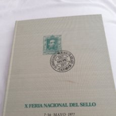 Francobolli: ESPAÑA - ÁLBUM OFICIAL DE LA X FERIA NACIONAL DEL SELLO 1977 - COMPLETO. Lote 291444788