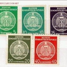Sellos: ALEMANIA ORIENTAL AÑO 1956 - SERVICIO 29/33 . Lote 12406765