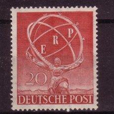 Sellos: BERLIN 57** - AÑO 1950 - RECONSTRUCCION DE EUROPA. Lote 26310322