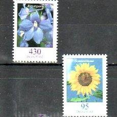Sellos: ALEMANIA FEDERAL 2259/60 SIN CHARNELA, FLORES, . Lote 10800189