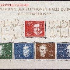 Sellos: ALEMANIA HB 1*** - AÑO 1959 - INAGURACION DEL BEETHOWEN HALLE - MUSICOS. Lote 25728388