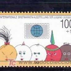 Sellos: ALEMANIA FEDERAL 1304 SIN CHARNELA, 10º EXPOSICION FILATELICA INTERNACIONAL DE LA JUVENTUD EN DUSSEL. Lote 11202021