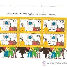 Sellos: ALEMANIA FEDERAL HB 20 SIN CHARNELA, INFANCIA, EXPOSICION FILATELICA INTERNACIONAL DE LA JUVENTUD . Lote 25727867
