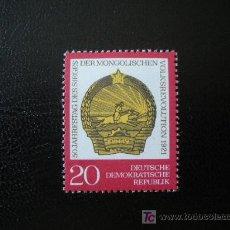 Sellos: ALEMANIA ORIENTAL DDR 1971 IVERT 1378 *** 50º ANIVERSARIO DE LA REVOLUCIÓN DE MONGOLÍA. Lote 13053591