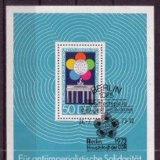 Sellos: ALEMANIA ORIENTAL HB 33 - AÑO 1973 - 10º FESTIVAL MUNDIAL DE LA JUVENTUD Y LOS ESTUDIANTES. Lote 13900284