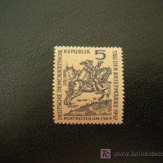 Sellos: ALEMANIA ORIENTAL DDR 1957 IVERT 325 *** DIA DEL SELLO. Lote 14717300