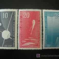 Sellos: ALEMANIA ORIENTAL DDR 1957 IVERT 326/8 *** AÑO GEOFISICO INTERNACIONAL. Lote 155736894