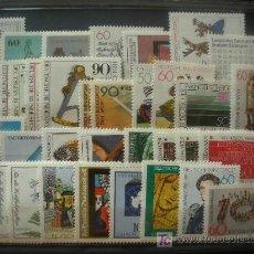 Sellos: ALEMANIA FEDERAL 1981 IVERT 914/949 *** AÑO COMPLETO. Lote 20034935