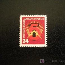 Sellos: ALEMANIA ORIENTAL DDR 1951 IVERT 45 *** SELLO DE PROPAGANDA DEL PRIMER PLAN QUINCENAL. Lote 20830358