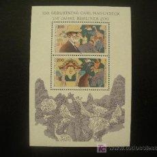 Sellos: ALEMANIA FEDERAL 1994 HB IVERT 27 *** 150 ANIVERSARIO DEL ZOO DE BERLIN Y NACIMIENTO CARL HAGGENBECK. Lote 21002100