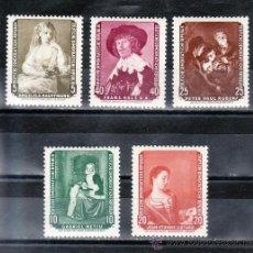 Sellos: ALEMANIA-DDR 408/12 SIN CHARNELA, PINTURA DEL MUSEO DE DRESDE. Lote 21641379