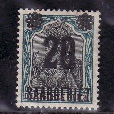 Sellos: ALEMANIA-SARRE 50 USADA, SOBRECARGADO, . Lote 21553257