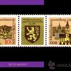 Sellos: LOTE SELLO NUEVO - ALEMANIA / DDR (AHORRA GASTOS COMPRANDO MAS SELLOS. Lote 22181557